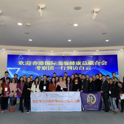 2019-12 廣州市白雲區考察交流團