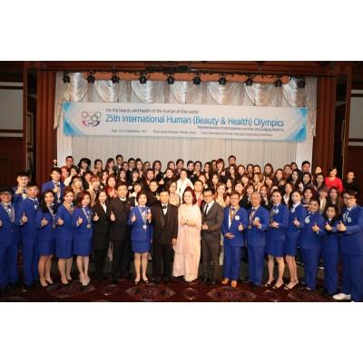2015-11-11~13 IBHGU第25屆IHOOC大賽