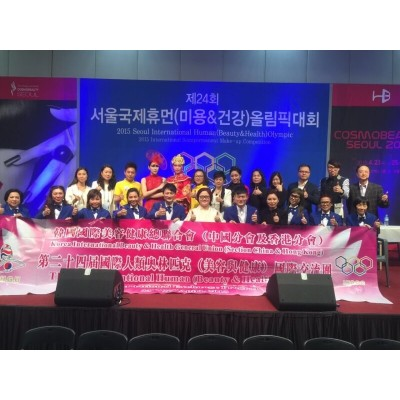 2015-4-23~27 IBH 24屆美業奧運 香港美容花絮