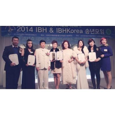 國際美容健康總聯合會年會暨美業人物行業貢獻功勳頒授典禮精英之旅