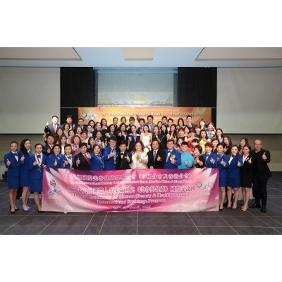 2016-4-26~29 IBHGU第26屆IHOOC