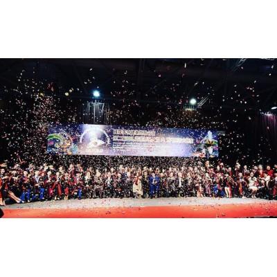 第二屆BHL證書頒授典禮暨技能展示大匯演