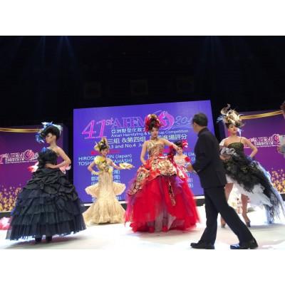 2017-6-12~13 第41屆亞洲髮型化妝大賽