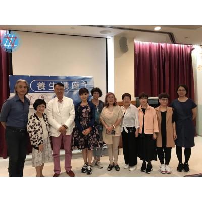 2019-06 趙振國院士養生講座